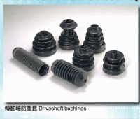 Driveshaft Bushings