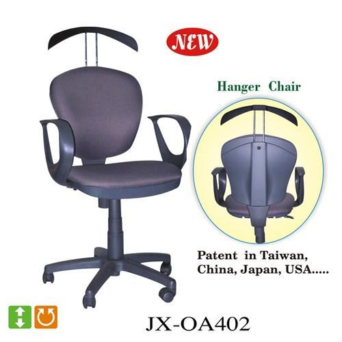 OA Chair Backs