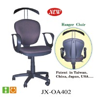 Cens.com OA Chair Backs JIA XIE ENTERPRISE CO., LTD.