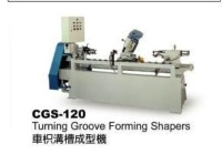 Cens.com TURNING GROOVE   FORMING SHAPERS CHIUN FONG WOOD WORK MACHINERY CO., LTD.