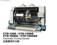 Cens.com AUTO TURNING SANDERS CHIUN FONG WOOD WORK MACHINERY CO., LTD.