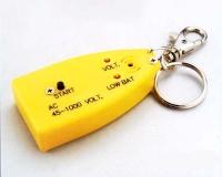 电磁波侦测钥匙圈