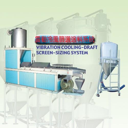 Vibrating Sieving Machine
