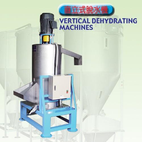 vertical dehydrating machines