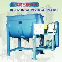 Horizontal Mixer Agitator