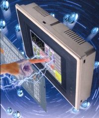 Maxtech 500/Professional Human Machine Interface