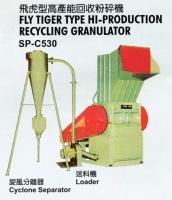 FLY TIGER TYPE HI-PRODUTION RECYCLING GRANULATOR
