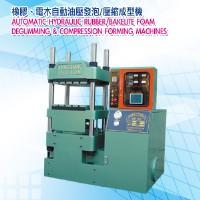 Automatic hydraulic rubber/ bakelite foam degumming & compression forming machines