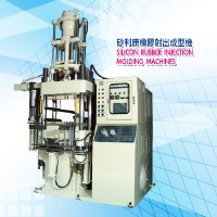 Silicon rubber injection molding machines