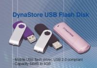 USB 儲存媒體