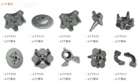 Forged ATV Parts