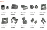 Forged Machinery Parts
