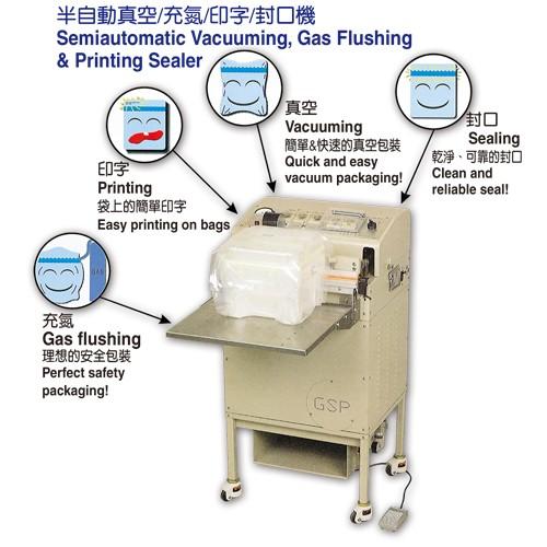 Semiautomatic Vacuuming, Gas Flushing & Printing Sealer