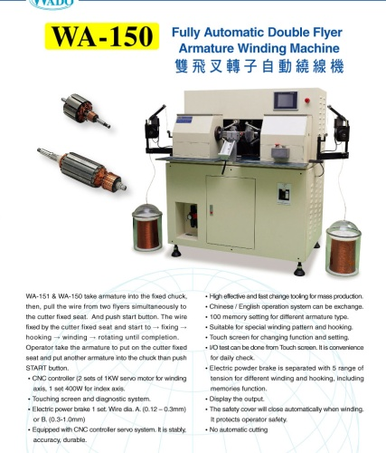 Fully Automatic Double Flyer Armature Winding Machine