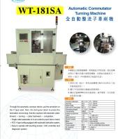 Cens.com Automatic Commutator Turning Machine WADO ELEC. ENG. CO., LTD.
