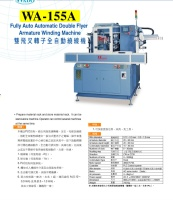 Fully Auto Automatic Double Flyer Armature Winding Machine