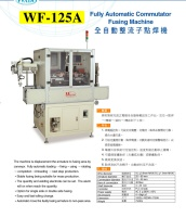 Fully Automatic Commutator Fusing Machine