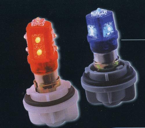 LED Light Blub