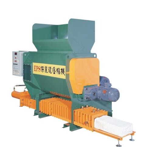 保麗龍廢料回收機102壓縮型