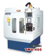 CNC TAPPING & MILLING CENTER