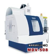 VERTICAL MACHINING CENTER(HIGH SPEED MACHINE)