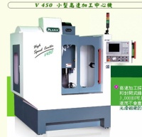 THE COST EFFECTIVE HIGH SPEED MACHINING CENTER