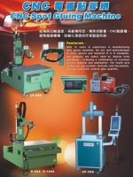 Cens.com CNC SPOT GLUING MACHINES CHIA FONG MACHINERY CO., LTD.
