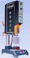 多 功 能 超 音 波 塑 膠 熔 接 機