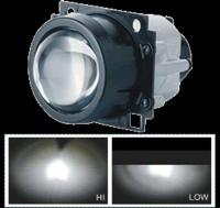 Hi/Low Projector for Headlamp  (Big size)