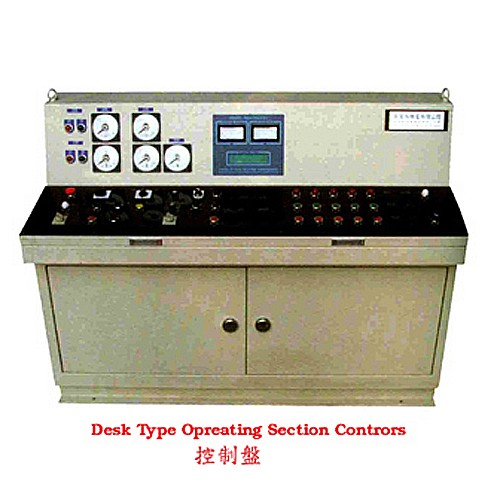 Desk Type Opreating Section Contrors