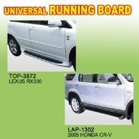 Universal RUNNING BOARD