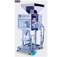 Electronic Weighting Machine