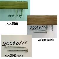 ACQ Surface treatment