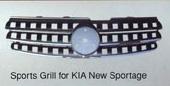 Sports Grill for KIA New Sportage