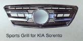 Sports Grill for KIA Sorento