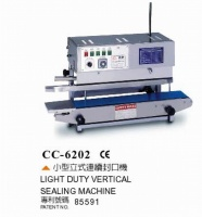 Light Duty Vertical Sealing Machine