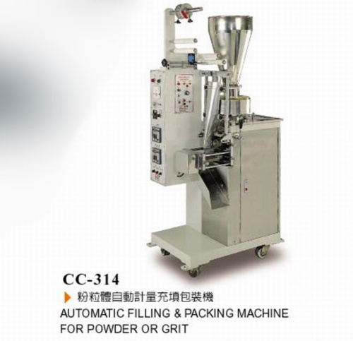 Automatic Filling & Packing Machine for Powder or Grit