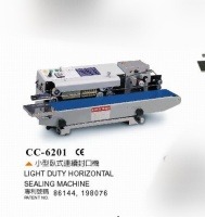 Cens.com Light Duty Horizontal Sealing Machine CHYNG CHEEUN MACHINERY CO., LTD.