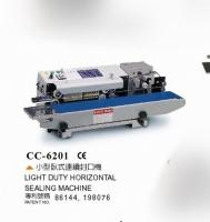 Light Duty Horizontal Sealing Machine