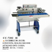 Horizontal Sealing Machine (Attached Date Corder)