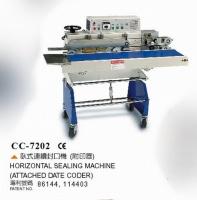 Horizontal Sealing Machine (Attached Date Corder)